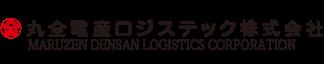 丸全电产Logistics株式会社